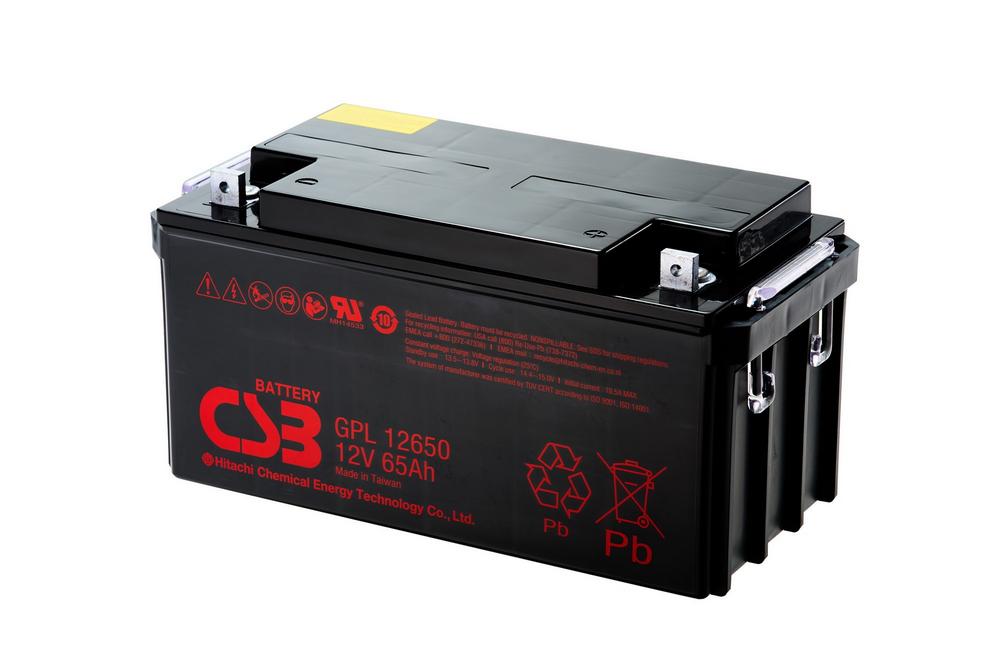 HITACHI CSB GPL12650 65AH